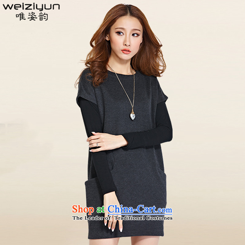 The trendy Gigi Lai Wei Code women's two kits 2015 autumn and winter new Korean version of Fat MM loose two kits long-sleeved Knitted Shirt dresses, forming the thin gray skirt graphics燲XXL