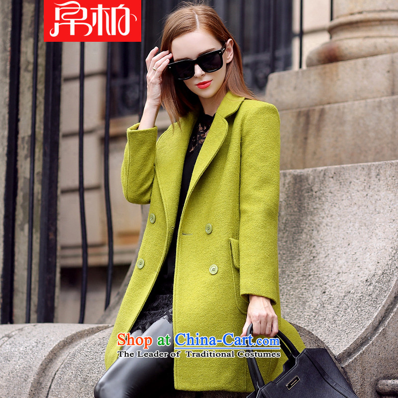 8Pak 2015 autumn and winter female Korean Sau San solid color jacket in gross? Long Hoodie female grass-燤