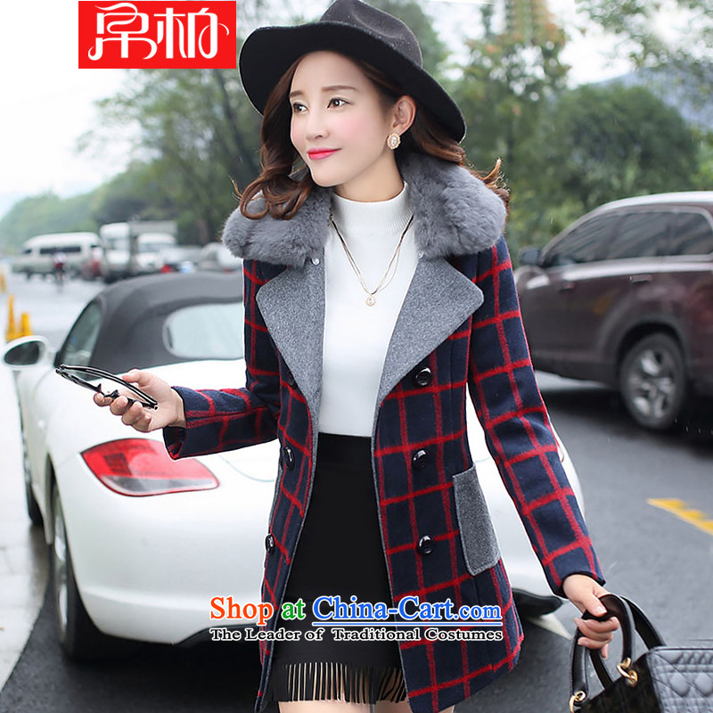 8Pak 2015 autumn and winter female Korean Sau San solid color jacket in gross? Long Hoodie Female Red Grid聽XXL