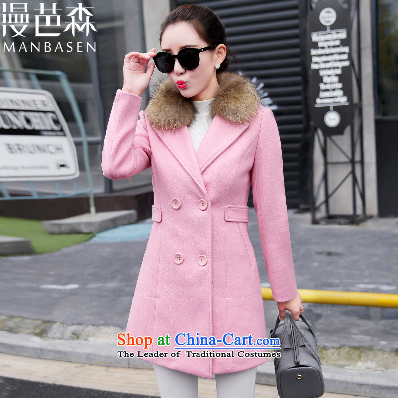 Man and the sum so Coat 2015 wool autumn and winter, the major new code clip cotton waffle women a wool coat suits for long thin graphics Sau San, a female pink jacket M