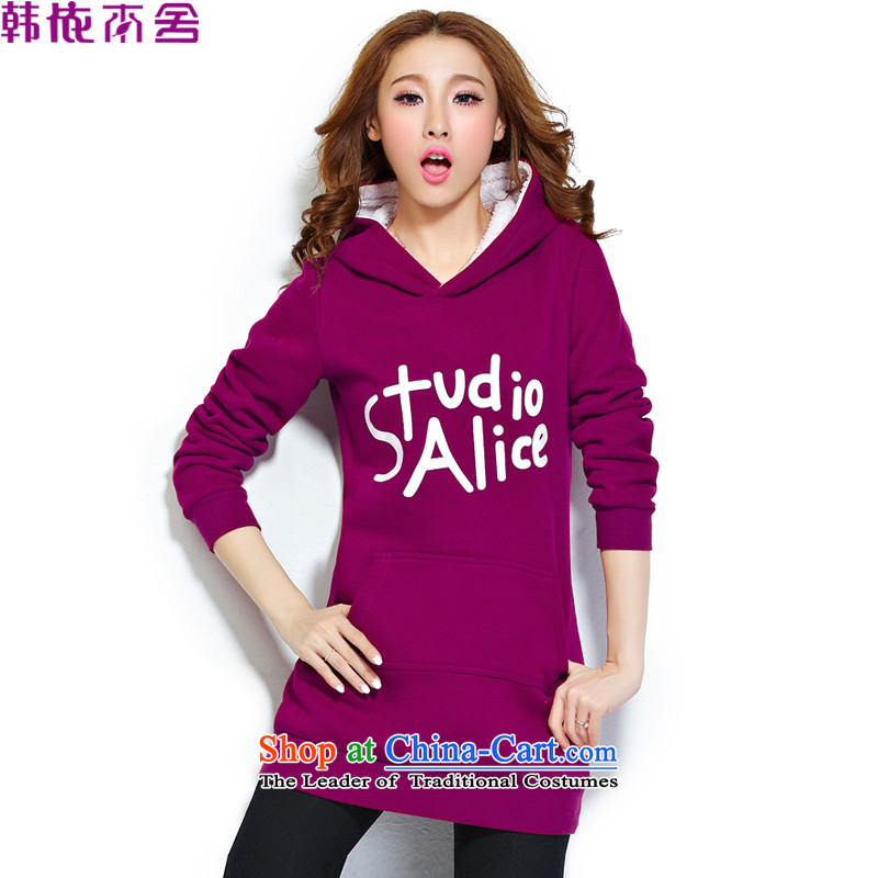 In accordance with the building of the Korean Women's Code Load New Korea fall thick mm loose video edition thin long-sleeved dresses ZH816 aubergine XXXL.