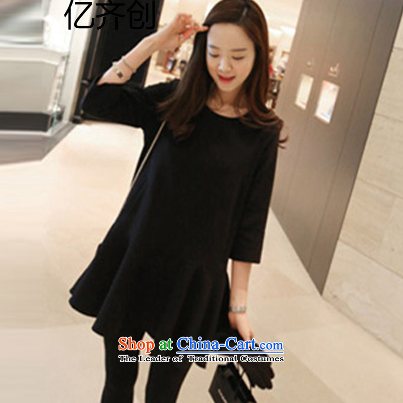 Create the2015 autumn billion new product code women wear long-sleeved shirt Korean thick mm loose dress thick sister video thinblackXXXL GD0821
