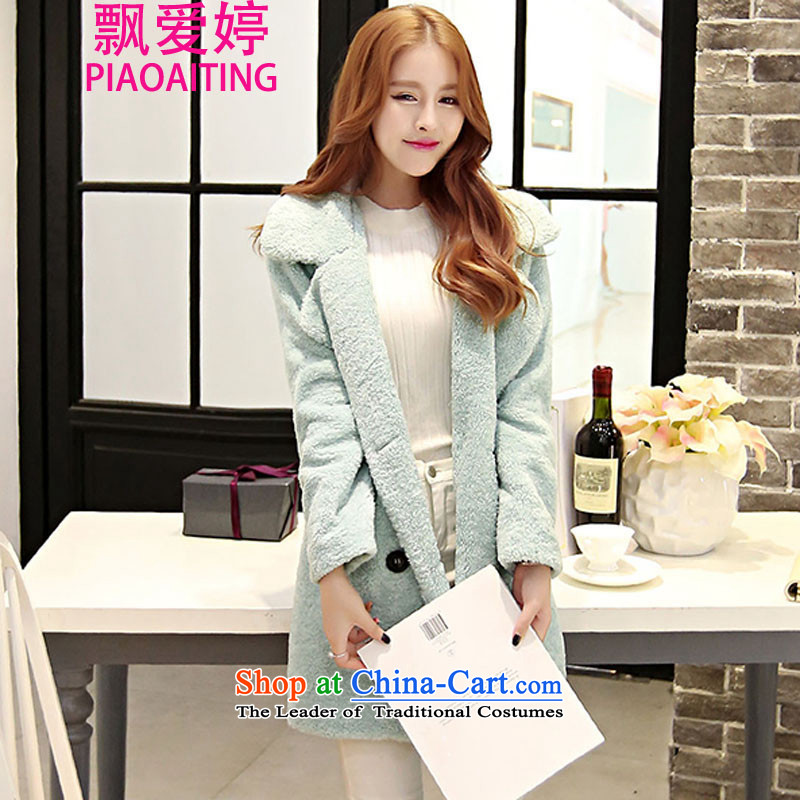 Piao Love Ting 2015 autumn and winter new Korean version of a wool coat jacket female hair? wind clothes female mint green燤