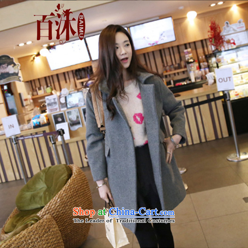 Hundreds of gross coats women bathing in the? Fall_Winter Collections 2015 new Korean female decorated in the body of this wind jacket wool a wool coat jacket female SUMMIT 63 14 Light Gray thick?S