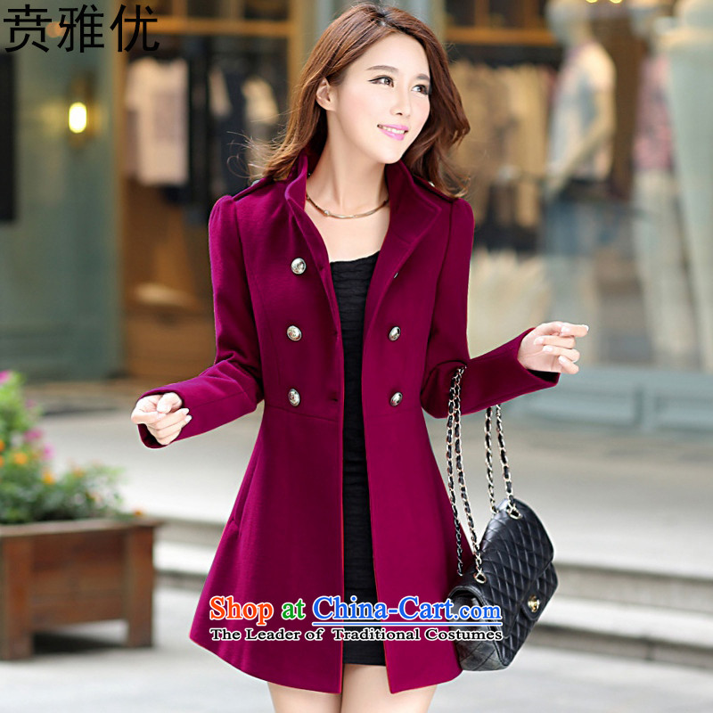 Ben Nga optimized 2015 autumn and winter coats female breast gross? In the long version won a windbreaker C1088 wine red燣