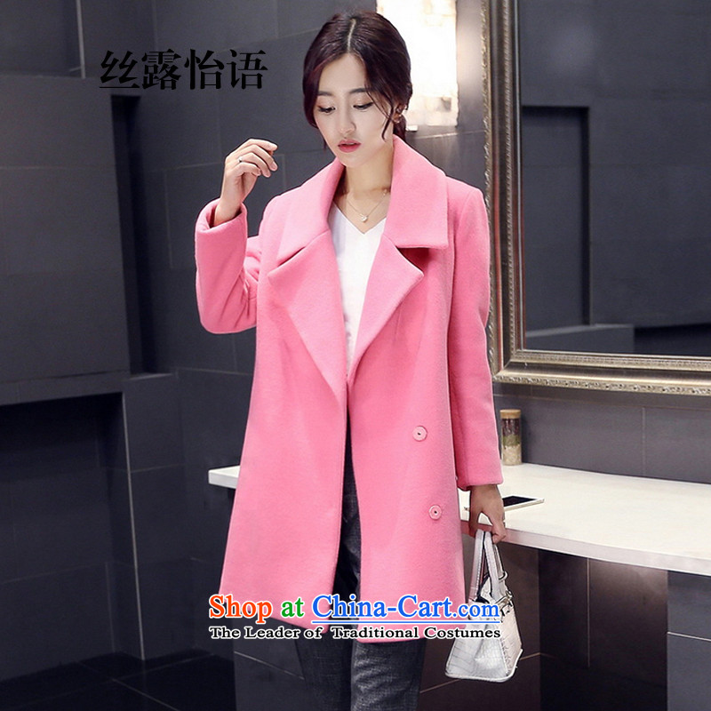 The population exposed in Arabic2015 autumn and winter Selina Chow load new Korean women in long Leisure Sau San thick A coat Foutune of gross?? jacket 818 pinkS