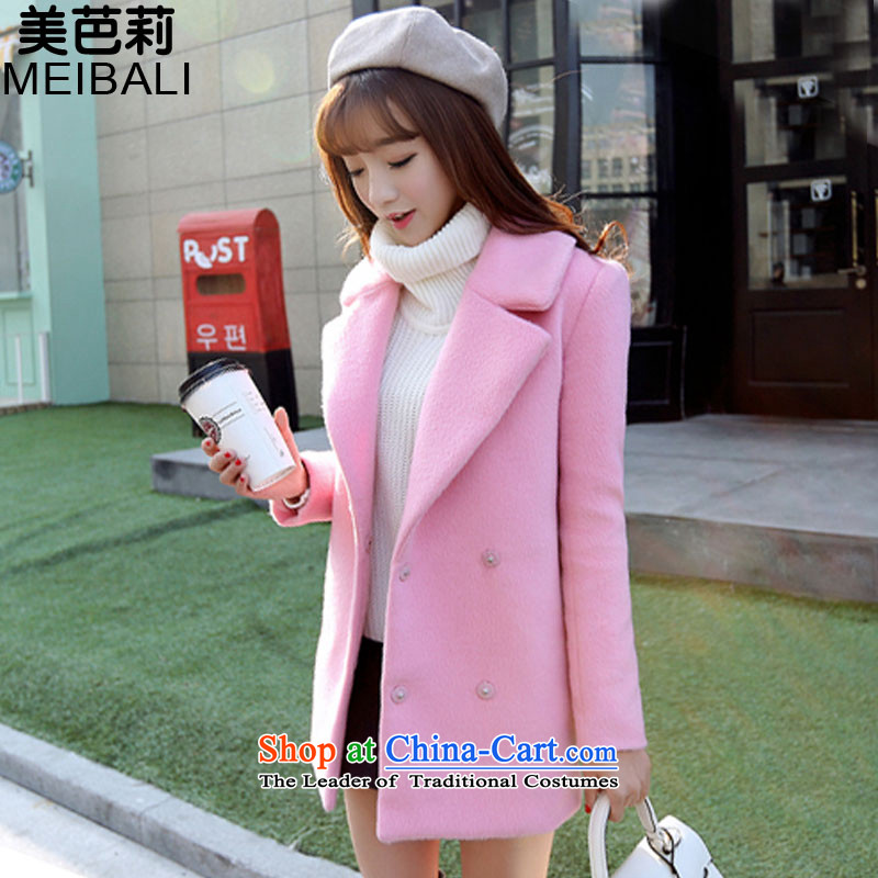 The United States and Li 2015 autumn and winter new Korean version of a gross jacket coat women 9129? pink聽S