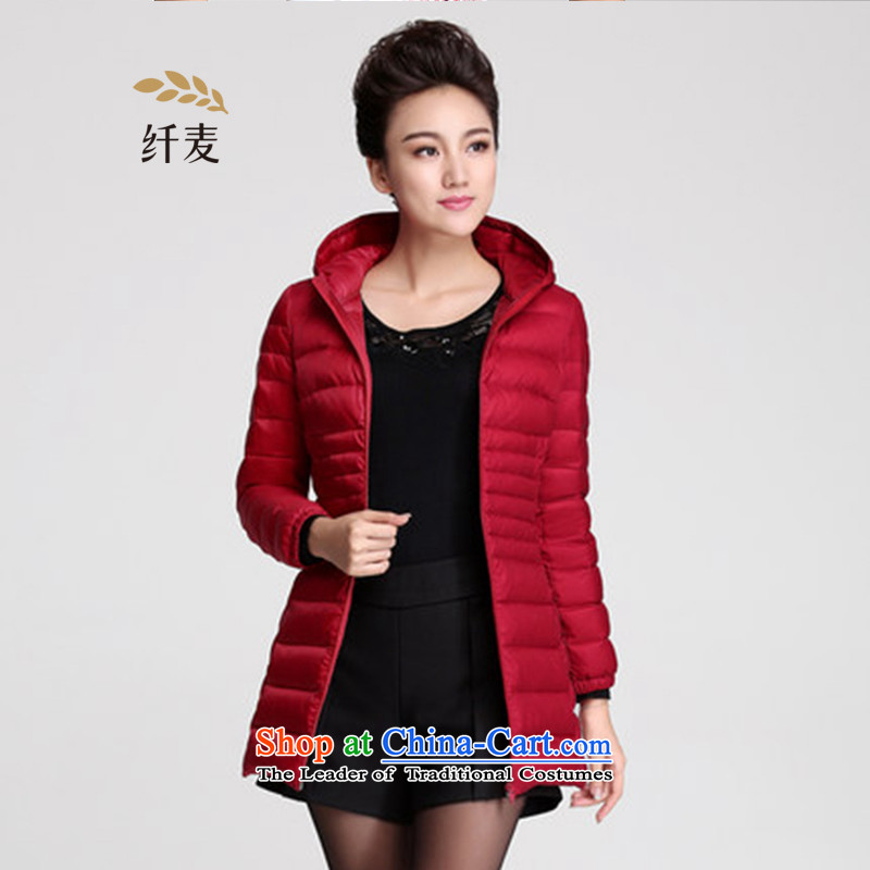 See details of the pre-sale of part of the former Yugoslavia Migdal Code women 2015 winter clothing new thick mm thin thin in the video of autumn and winter coats xl jacket female red pre-sale 12.156XL Shipment
