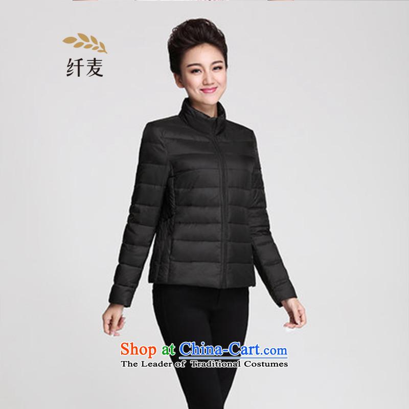 The former Yugoslavia Migdal Code women 2015 winter clothing new fat mm sleek and slim short of Sau San down jacket燽lack�L 953122093
