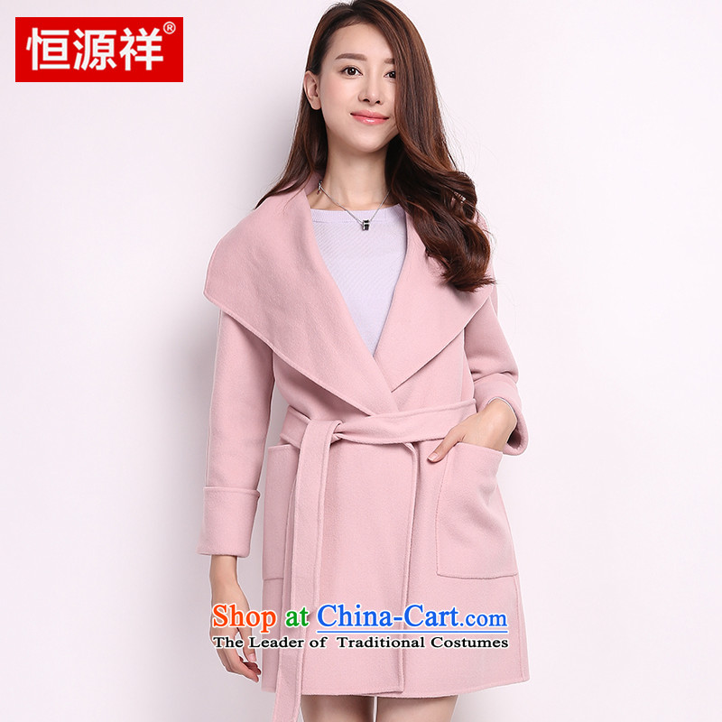Hengyuan Cheung woolen coat girl in gross? jacket long wool a wool coat female jacket for autumn and winter by new Korean sided flannel pink coat? L