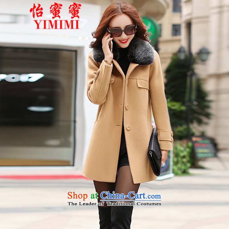 Selina Chow Honey Honey  2015 winter clothing new Korean version of Sau San? In gross jacket long thick nagymaros for a wool coat female khaki, L