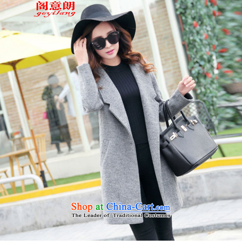 The Cabinet to Yuen Long by 2015 autumn and winter new Korean fashion in the jacket long? What gross coats female 08178W gray ... M