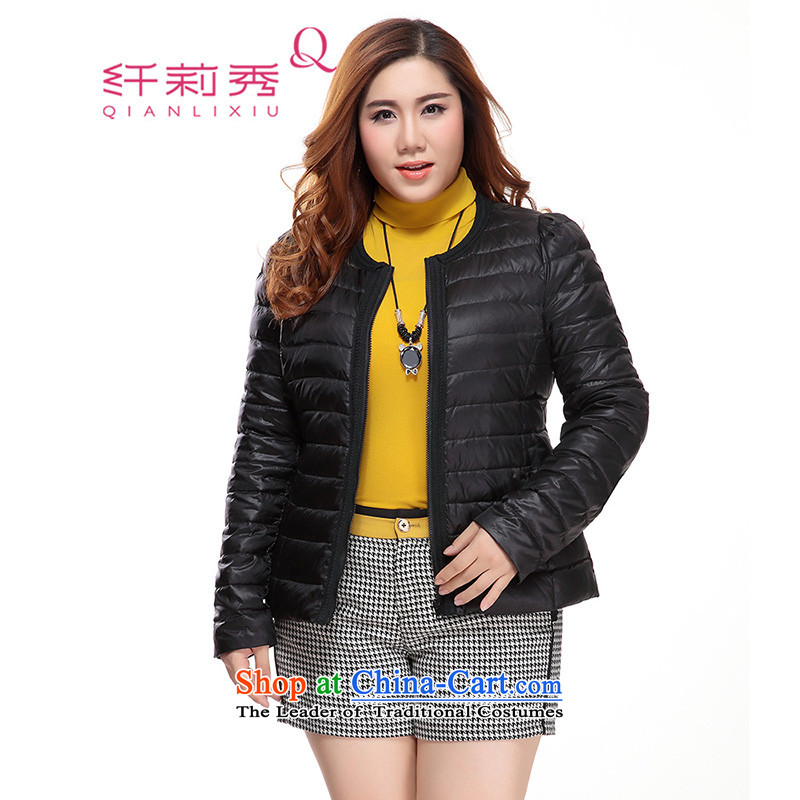 The former Yugoslavia Li Sau 2015 autumn large new mount female round-neck collar solid color thin downcoat video thin short jacket, black聽5XL 0682