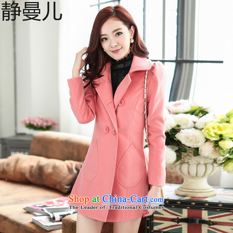 Mute the Cayman-winter clothing new coats female jacket gross?   in the long graphics thin double-cashmere a wool coat pink lint collar XXL