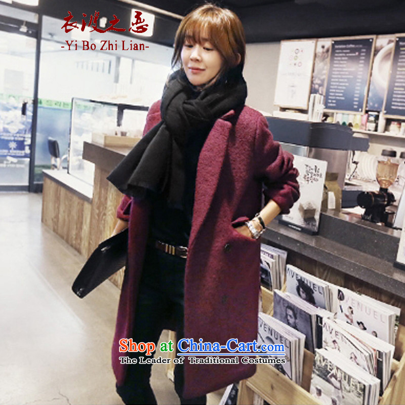 Yi love wave 2015 new gross autumn and winter coats? In Korean long hair?   The winter coats JacketColor Photo 1502s