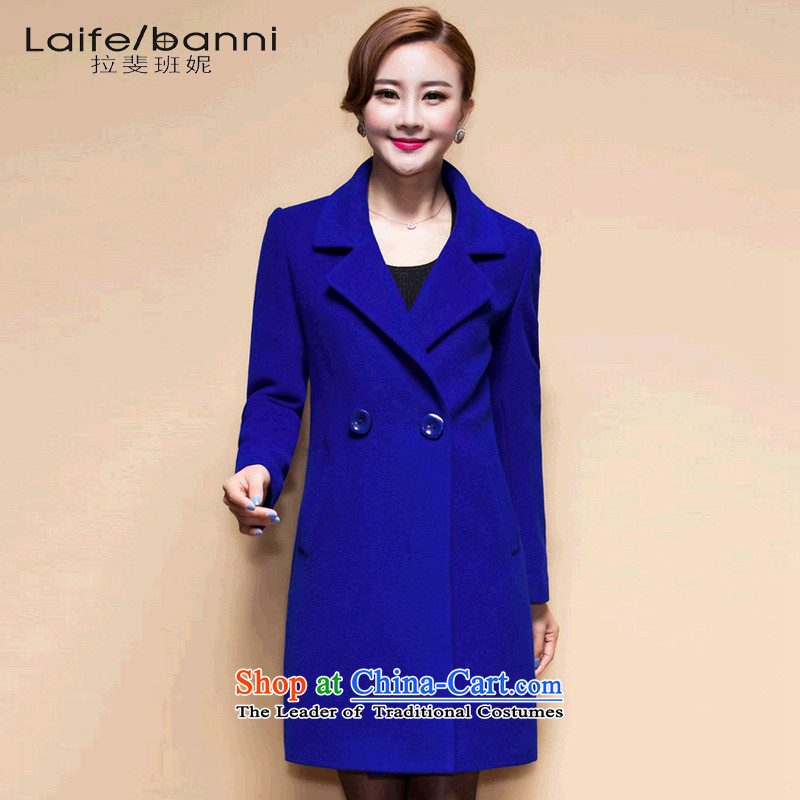 Rafael CORREA Vanina 2015 autumn and winter new genuine Korean long coats that suits their children? jacket bo gross blue聽XL