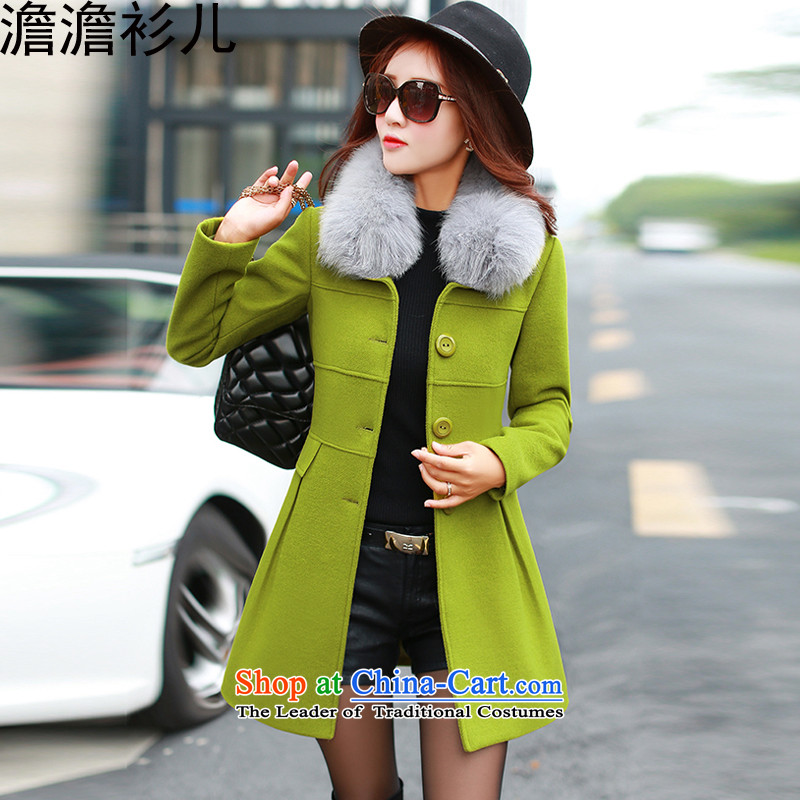 Supervision of the Netherlands-2015 autumn and winter new Korean Sau San video thin stylish Wild Hair? girls jacket long coats gross? female 1314 Bodhi green?L