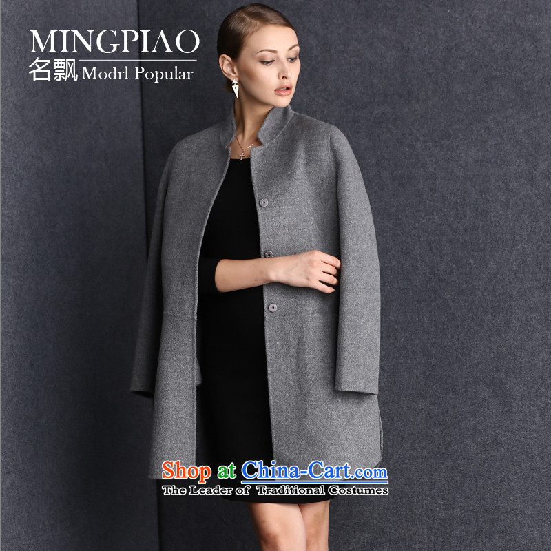 Name the new Autumn Breeze 2015 plain manual fashion-sided flannel wool coats that older Ms.? long double-sided gross? Jacket Sau San Light Gray XL
