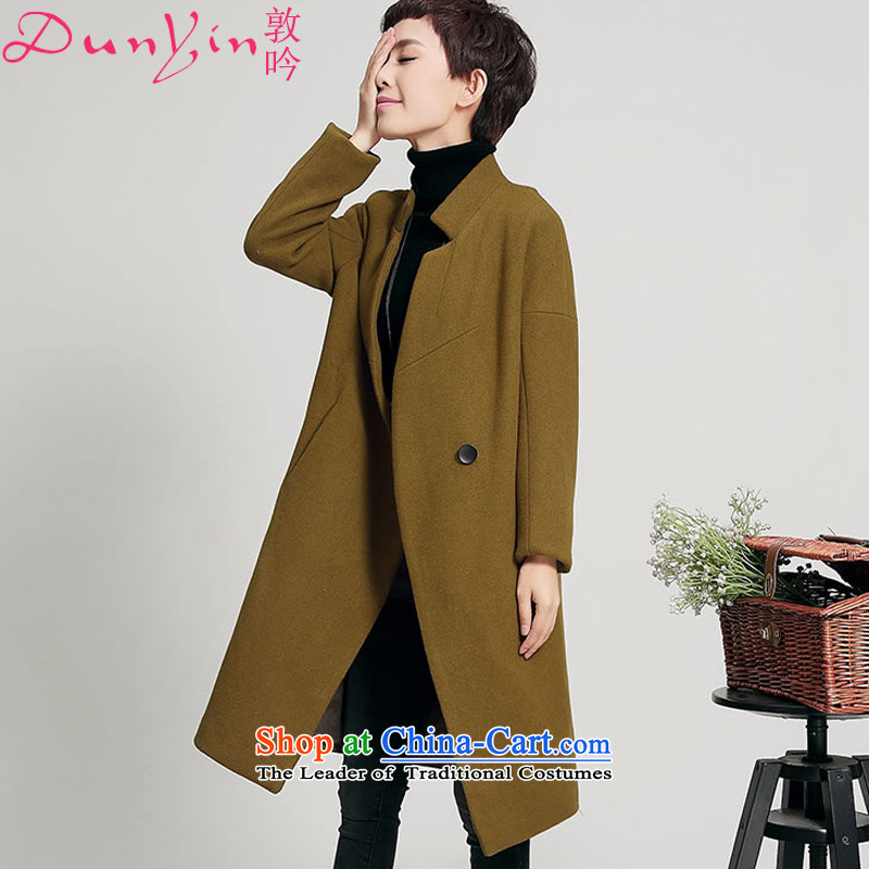 Freetown to recite the autumn 2015 new women's gross? long long-sleeved jacket in minimalist loose Korean DY-817 gross? coats yellow and brown燣