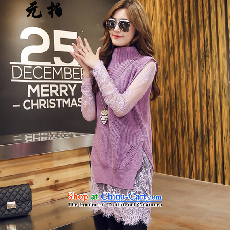 In 2015, the big western code Pak women with new expertise autumn MM lace stitching fashion sweater two kits purple 7068 4XL around 922.747 paragraphs 165-175 under