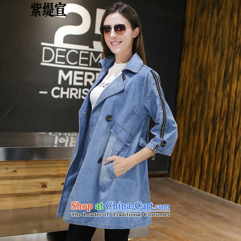 The first declared large European and American economy women fall inside the new mm thick loose video in thin long jacket聽2109_ Cowboy Denim blue聽4XL around 922.747 paragraphs 165-175 under