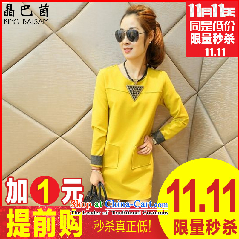 Crystal Bar Athena winter)? sub dresses Korean Sau San video thin, forming the skirt QZP04 Yellow   M