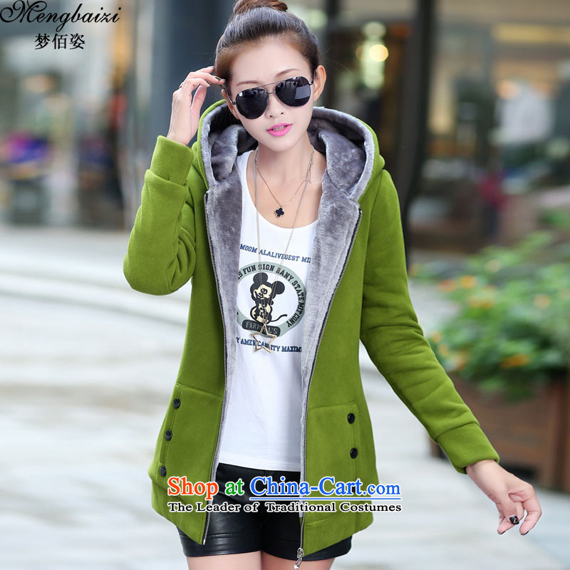 Dream Bai pedic code women 2015 autumn and winter new women in Korean long plus lint-free with cap reinforcement sweater jacket female DM281# GREEN M