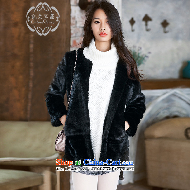 ? calvin tracy health Kevin in Hong Kong, Mrs Rosanna Ure, long round-neck collar consolidation stingrays spell Sable Hair artificial grass. Long Imitated leather jacket, black燲L