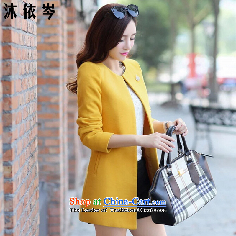 In accordance with the CEN 2015 bathing in the autumn and winter new women's video thin Korean version of     in the large long)? female coats cardigan 368# yellow L