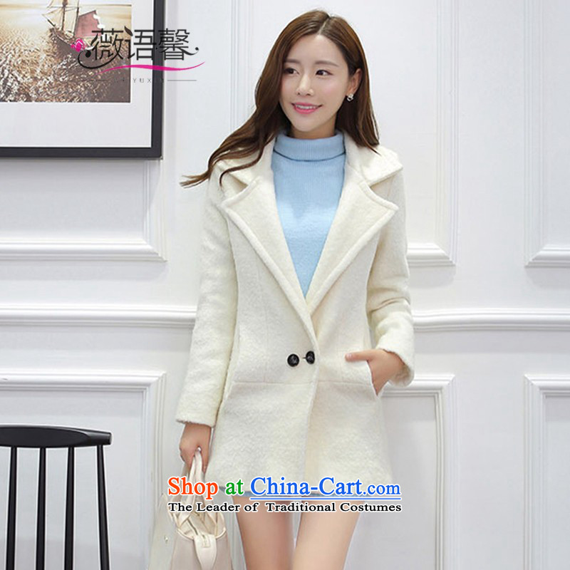 Ms Audrey EU Arabic xin 2015 autumn and winter new Korean female jacket coat gross? a wool coat in long double-video thin straight lattices m White L