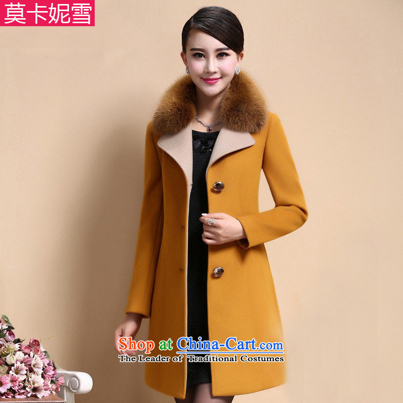 Morcar Connie snow 2015 autumn and winter new 2015 gross?? in the jacket coat female long sumptuous Gross Gross for coats picture color燲XXL?