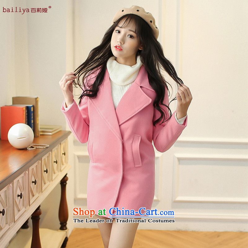 Hundreds of Leah 2015 autumn and winter new Korean version of stylish Sau San? a wool coat jacket coat gross pink female coat?燣