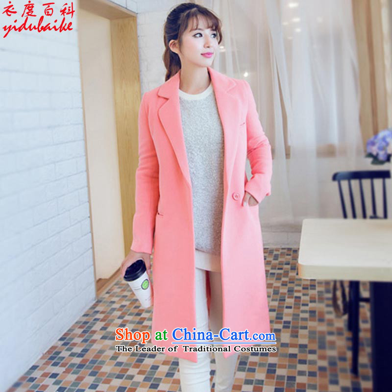 100 Yi section gross? coats female autumn and winter 2015 Autumn Women's jacket Korean video thin hair so Sau San coats female totaled 602.2 pink M
