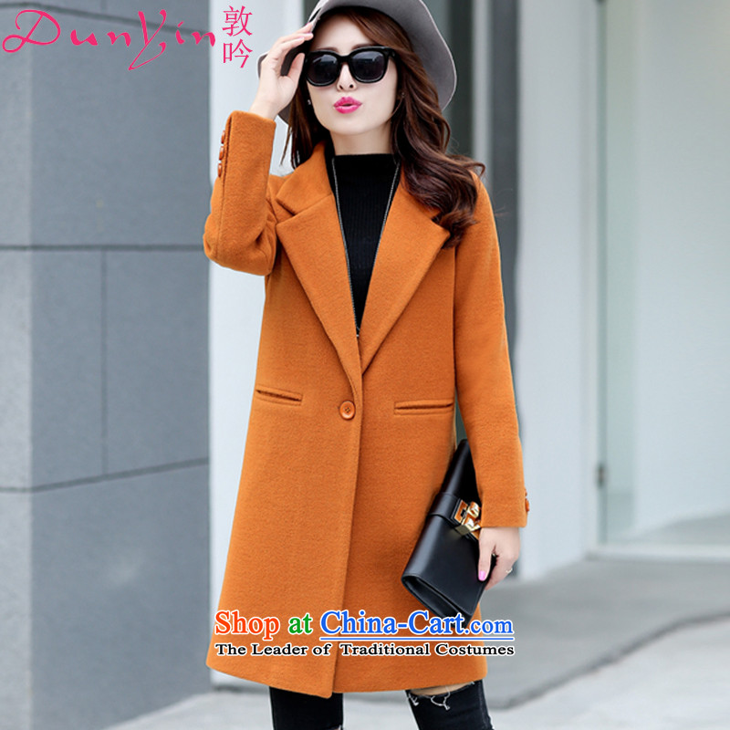 Nathan ginyu 2015 Autumn new gross girls jacket? long long-sleeved Korean Sau San coats DY-868 gross? Kim and ColorM