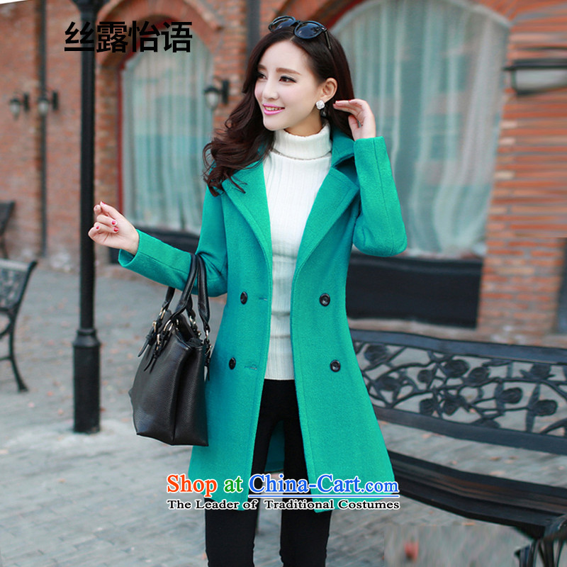 The population exposed in Arabic 2015 autumn and winter Selina Chow new women's long in Sau San loose small incense wind gross coats Korean?? coats jacket women leisure 6539 Green M