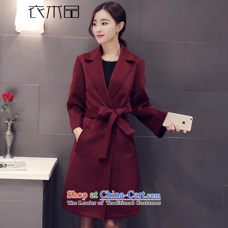 Yi Art2015 autumn and winter New Sau San thick hair? female Korean version of the jacket long coats gross? female BOURDEAUXL
