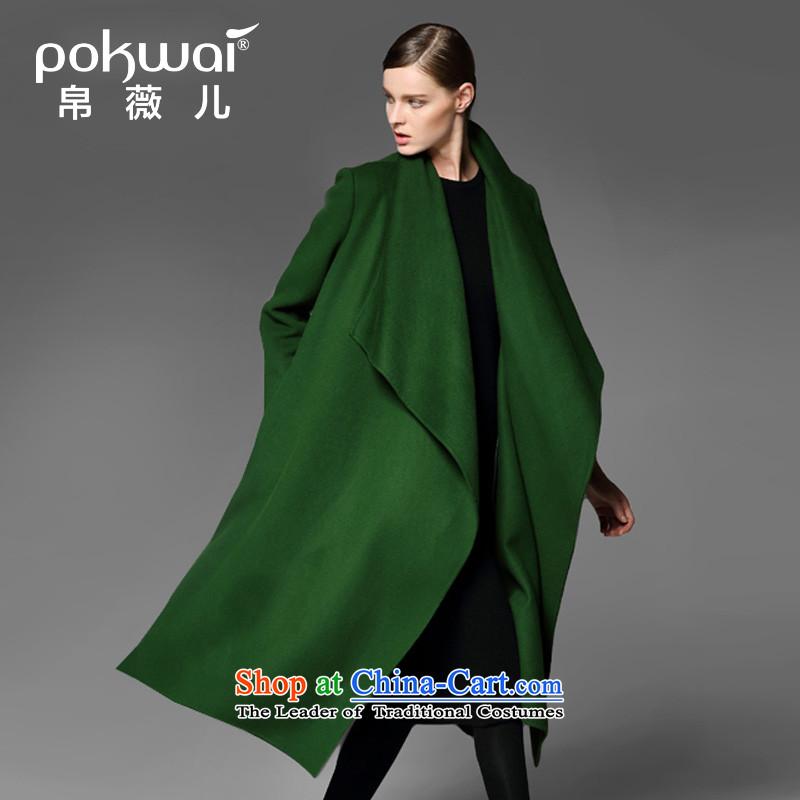 The Hon Audrey Eu Yuet-yung 2015 9POKWAI_ winter clothing new minimalist lapel loose long double-side coats greenL