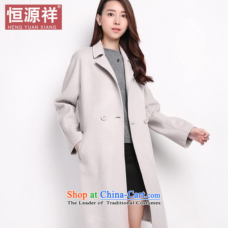 Hengyuan Cheung woolen coat girl in gross? jacket long double-side coats tether strap buckle around a grain of wool a wool coat light gray S