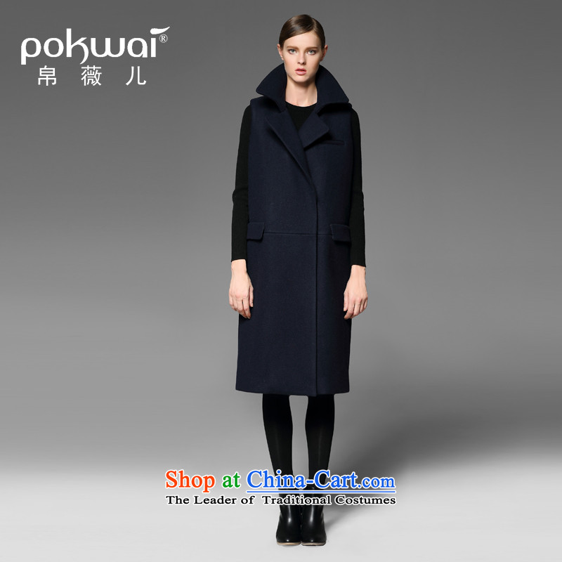 The Hon Audrey Eu Yuet-yung 2015 9POKWAI_ autumn and winter original design of western high sleeveless jacket coat long blue燣