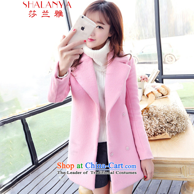 Sha Lan ya�15 autumn and winter new Korean folder in the thick cotton long_? sub-cocoon pink jacket winter coats gross? 850 pink燤