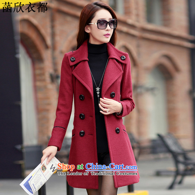 On the basis of Yan Yi are 2015 winter clothing new women's Korea version in the thin long graphics Sau San gross coats female F1601? wine red?L