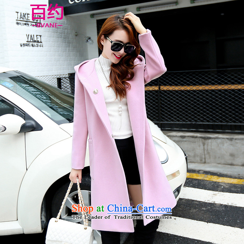 About the燦ew 2015, hundreds of autumn and winter load personality lapel a Korean version of the Cashmere wool coat is thick wild plain colors? jacket female pink燣