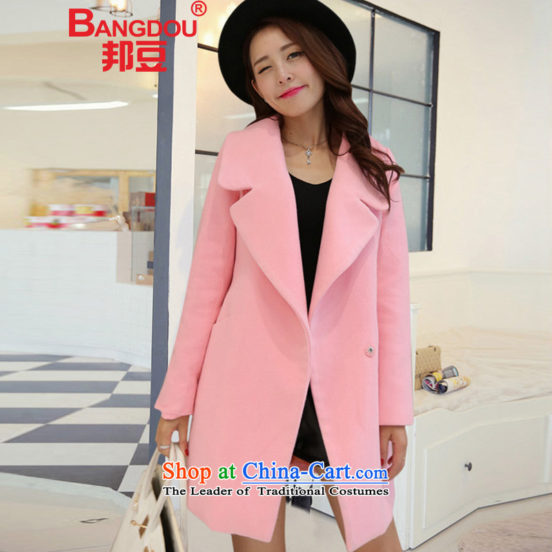 The state of the gross? 2015 autumn and winter coats female new Korean female jackets gross? In long loose thick wool coat female wild? pink. M plus cotton waffle fare is not_