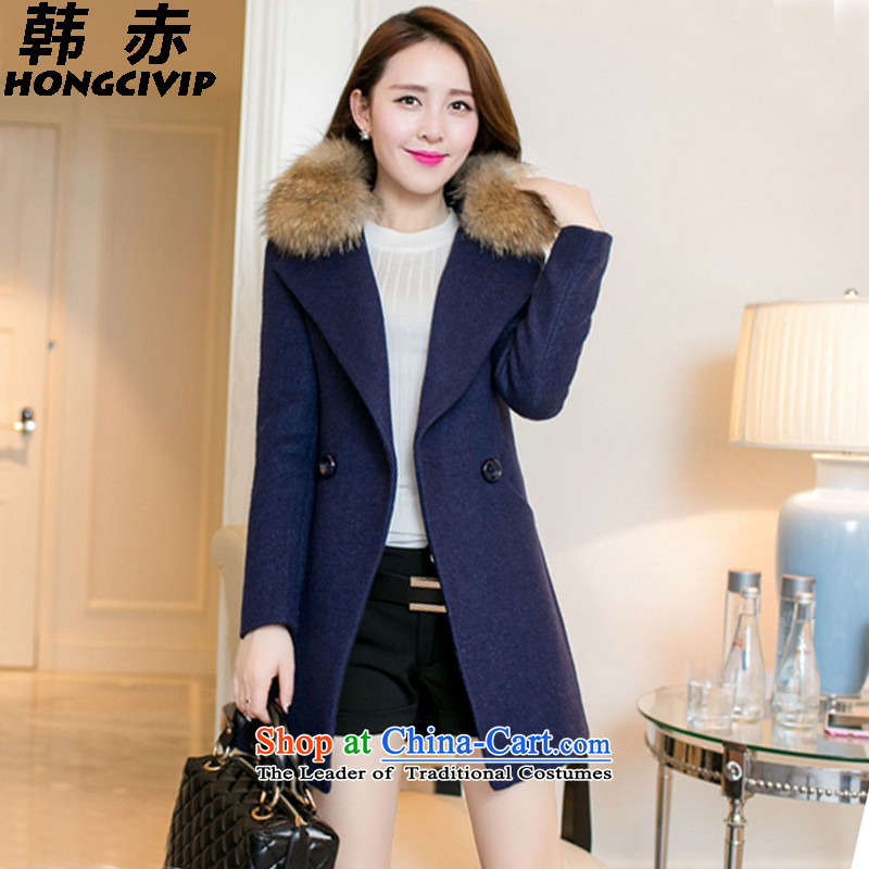 Korea 2015 Stanley autumn and winter new Korean long in Sau San thick nagymaros collar warm jacket for the Gross Gross?? female coats of gross Cyan XL