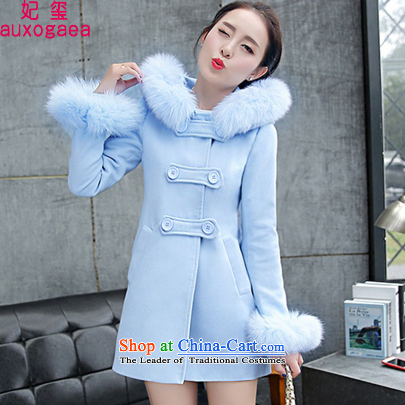 Princess Royal Seal gross girls coat? Long 2015 Fall/Winter Collections new Korean students cannot even a long-sleeved jacket cap 158618 Blue   M
