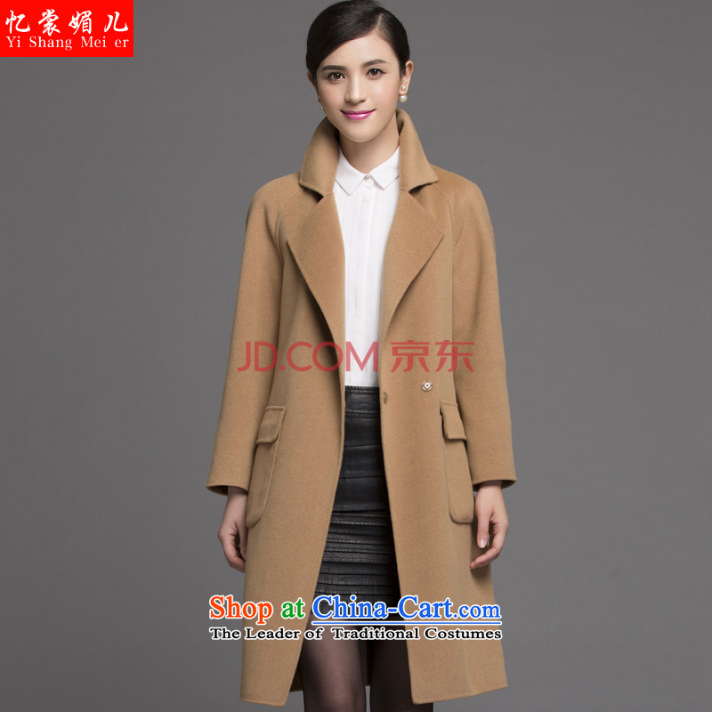 The Advisory Committee recalls that a non-cashmere cloak of female woolen coat female 2015 winter clothing in new women's long double-side coats wool a wool coat girl and color 831?XL