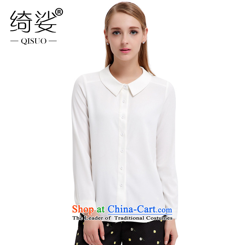 As to the provisions by 2015 XL female thick mm thick sister load autumn pure color wild minimalist white long-sleeved shirt 3085?2XL