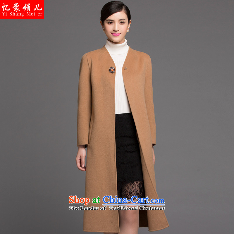 The Advisory Committee recalls that the medicines and woolen coat female non-cashmere overcoat female 2015 winter clothing in new women's long double-side coats wool a jacket and color燲XXL female 827