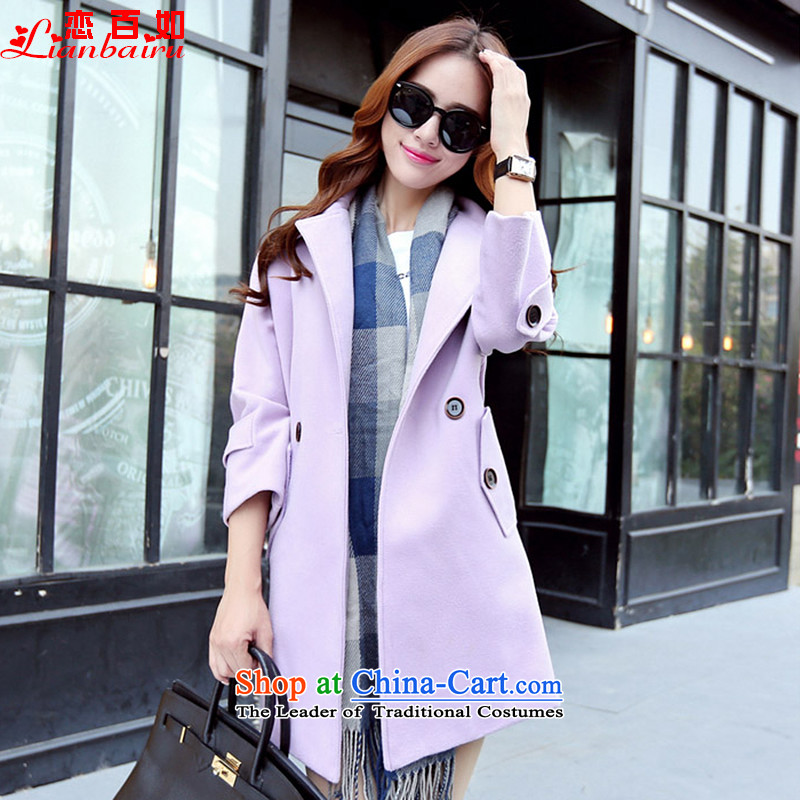 If you love the winter 2015_ women's winter clothing on a new coats female hair_?? in the jacket long Korean Sau San a thin graphics 218 PURPLE S