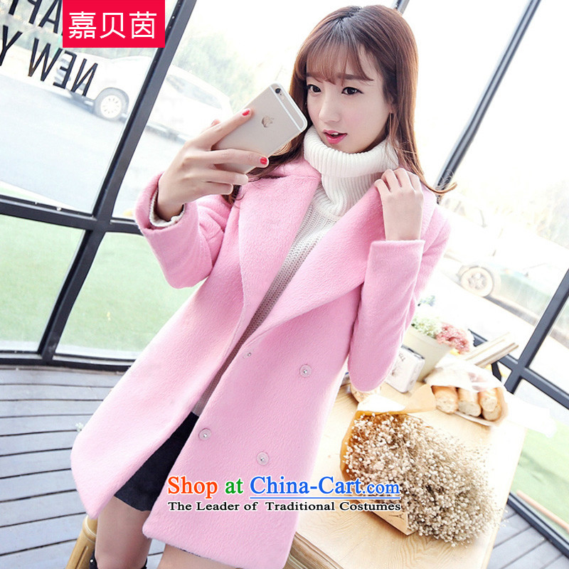 Ka Bessie? jacket women 2015 gross autumn and winter new Korean Version_? sub cocoon long-pink gross flows of pink coat?燬